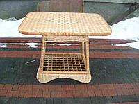 Стол из лозы с плетением до пола