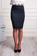 Зауженная юбка карандаш, фото 1