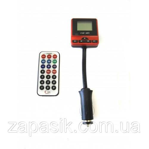 FM Трансмиттер Модулятор Авто MP3 в Прикуриватель 9013