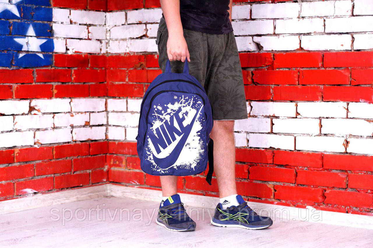 Спортивный синий рюкзак Nike клякса(реплика)