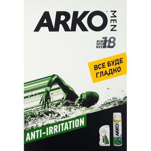 Подарочный набор ARKO Anti-Irritation (Гель для бритья + Бальзам после бритья)