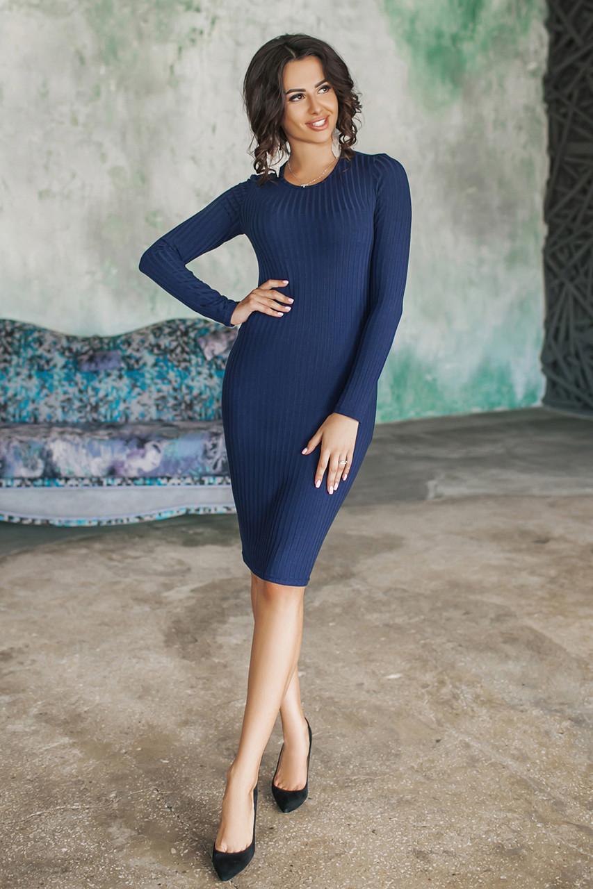 Темно-синее Платье футляр с баской