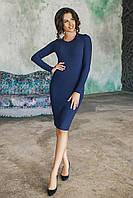 Темно-синее Платье футляр с баской, фото 1