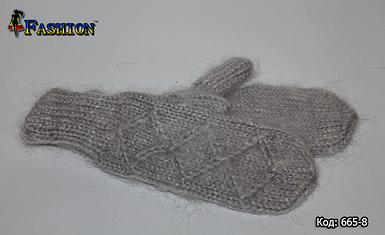 Вовняні рукавиці Ромби