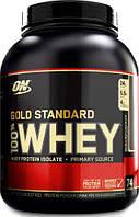 Optimum Nutrition Gold Standard 100% Whey Protein 2,27 kg (Французкий ванильный крем)