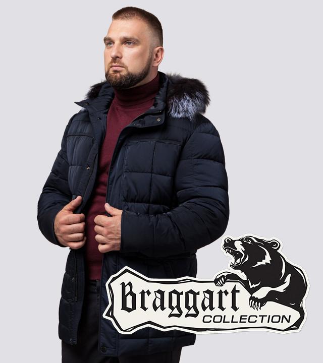 Зимняя куртка для мужчин Braggart Status 16125 синий