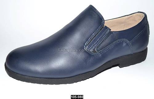 Кожаные школьные туфли для мальчика, 32-37 размер, кожаная стелька, супинатор