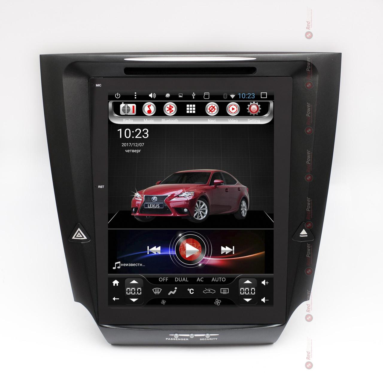 Штатная автомагнитола Redpower RP31300IPS (Lexus IS250/300/350 2005-2011)
