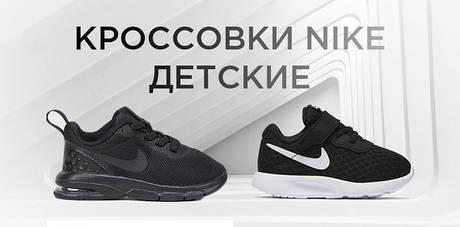 2677420b Детская футбольна обувь, купить спортивную обувь для детей ...