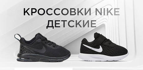 dd32dc990 Детская футбольна обувь, купить спортивную обувь для детей ...
