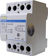 Модульный контактор MK2 4p 32A 4NO