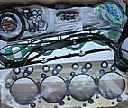 Прокладки двигателя набор Foton YN4100QB 3,3L, YN4102QB 3,76L, YN4100QBZL 3,3L