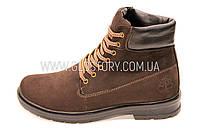 Зимние ботинки Mishel, Украина