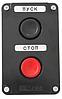 Пост кнопочный ПКЕ 112-2У2