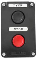 Пост кнопочный ПКЕ 112-2У2, фото 1