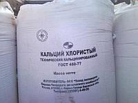 Кальций хлористый технический, фото 1