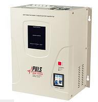 Релейный настенный стабилизатор Puls WM-10000 (10 кВт)