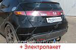 Фаркоп съемный на 2 болтах - Honda Civic Хэтчбек / Лифтбэк (2005-2011)