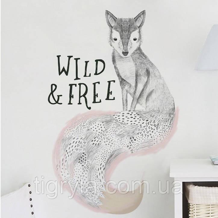 Интерьерная наклейка на стену Лиса Wild and Free