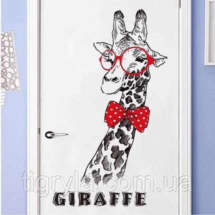Интерьерная наклейка на стену Модный Жираф , фото 2
