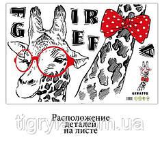 Интерьерная наклейка на стену Модный Жираф , фото 3