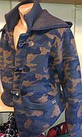 Кардиган Кофта мужской PHILIPP PLEIN приталенный с карманами тройная нитка Одесса