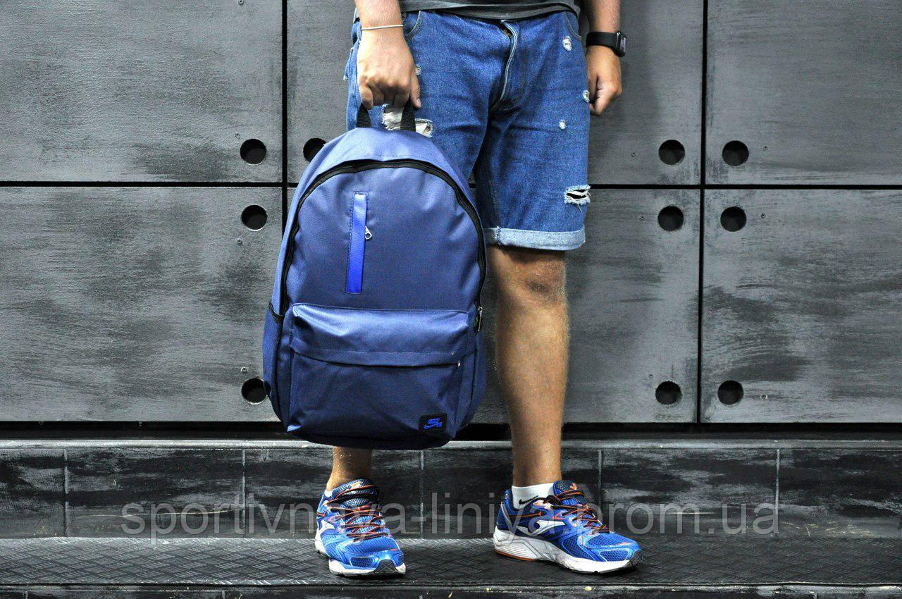 Спортивный синий рюкзак Nike SB карман (реплика)