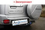 Фаркоп съемный на 2 болтах - Honda CR-V Кроссовер (1995-2002)