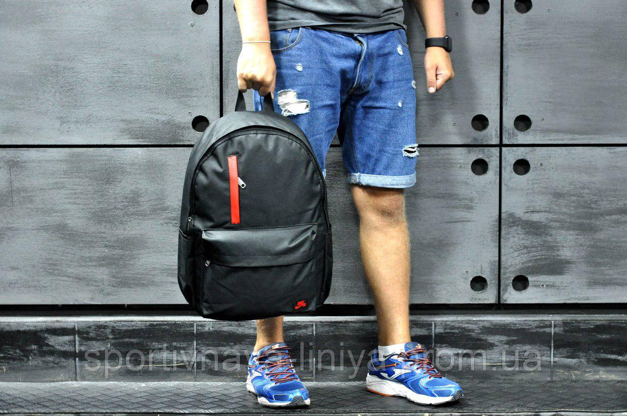 Спортивный черный рюкзак Nike SB карман красный (реплика)