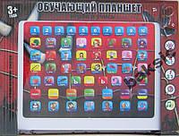 Детский обучающий планшет «Играй и Учись», фото 1