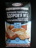 """Мука пшеничная """"Здоровье"""" №1 2кг"""