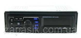 Автомагнитола CDX GT 6305 USB MP3 FM Магнитола