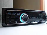 Автомагнитола PIONEER-8300 DVD+USB+SD+AUX, фото 2
