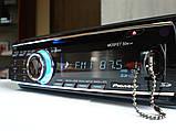 Автомагнитола PIONEER-8300 DVD+USB+SD+AUX, фото 3