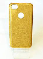 Силиконовый чехол на телефон Xiaomi Redmi Note 5A Prime золотистый