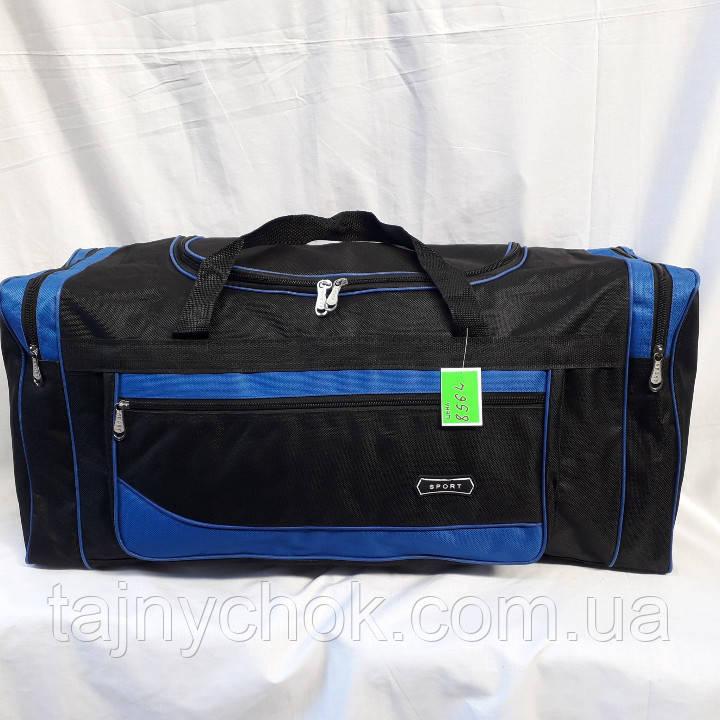 Дорожная большая сумка 68/37 см
