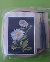 Набор для ковровой вышивки  2 иглы Ромашки