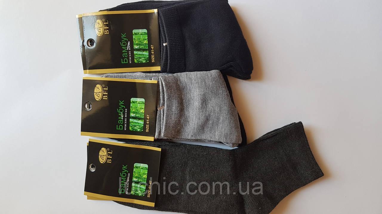 Шкарпетки чоловічі BFL Бамбук 41-47р 12шт в уп.