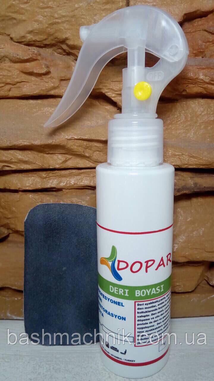 Краска Dopar, производство Турция цвет 100ml цв.серый