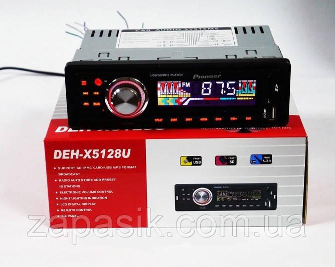 Автомагнитола MP3 DEH X 5128 U