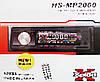 Автомагнитола MP3 HS MP 2000 am, фото 5