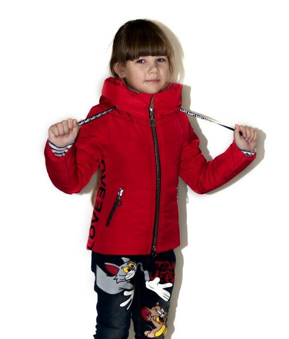 Детская осенняя куртка  для девочки подростка   34-42