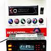 Автомагнитола MP3 с Евро Разъемом DEH X 3009 U, фото 4