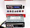 Автомагнитола MP3 с Евро Разъемом DEH X 4500 U, фото 6