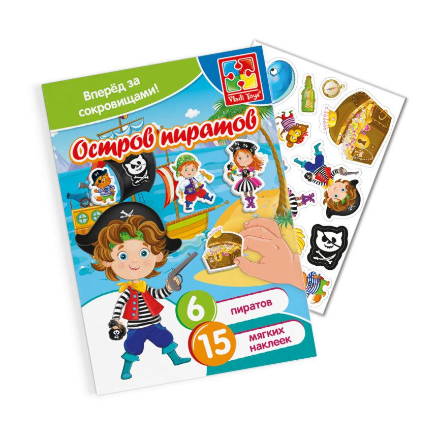 Игра Vladi Toys Остров пиратов с мягкими наклейками (Рус) (VT4206-34)