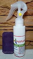 Краска Dopar, производство Турция цвет 100ml цв.фиолетовый