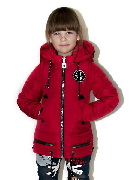 Детская осенняя куртка  для девочки подростка 34-42 красный