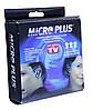 Слуховой аппарат — усилитель звука Micro Plus (Микро Плюс) склад 1 шт