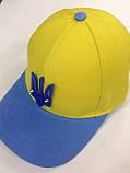 Бейсболка с украинской символикой жёлто синяя с гербом, фото 4