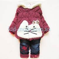 """Комплект зимний """"Котик"""" (курточка, штаны) для девочки"""